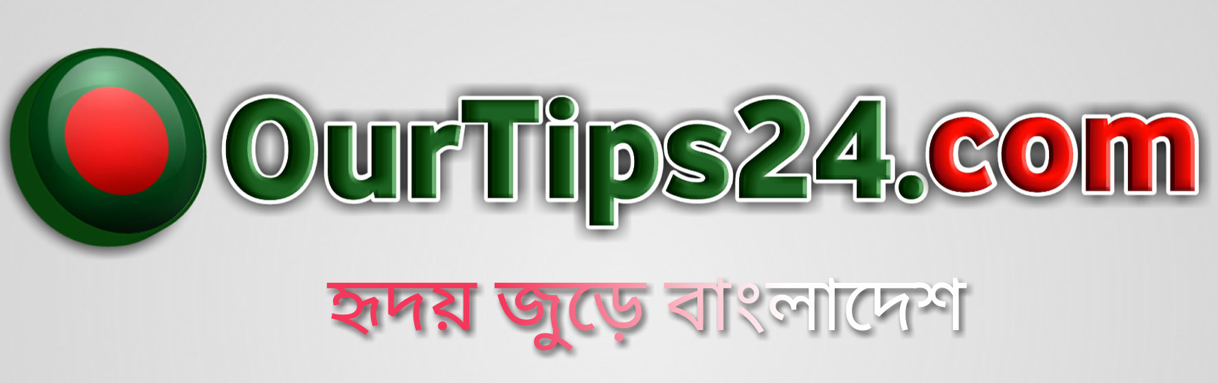 OurTips24.com